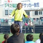 サントリー親子サッカー1411035
