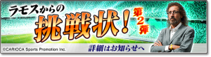 banner20960[1]